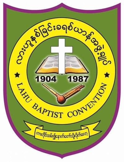 LBC_Logo[1].jpg